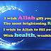 Bagaimana Ibadah Rasulullah Pada Bulan Ramadhan?