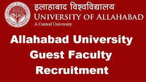Allahabad University Guest Faculty Recruitment
