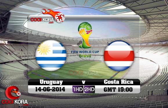 مشاهدة مباراة أوروجواي وكوستاريكا بث مباشر 14-6-2014 علي بي أن سبورت كأس العالم Uruguay vs Costa Rica