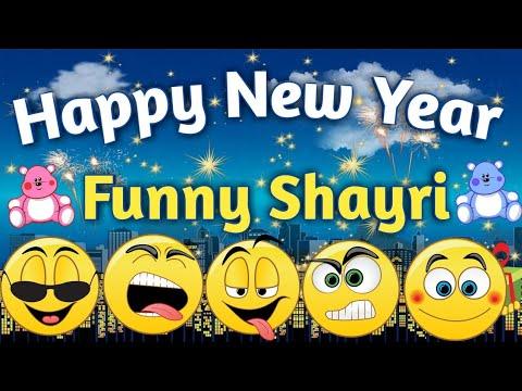 Funny New Year Shayari 2019