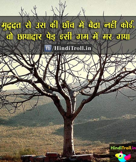 Motivational Hindi Quotes Picture| Inspirational Quotes In Hindi Picture | Motivational Photo In Hindi language