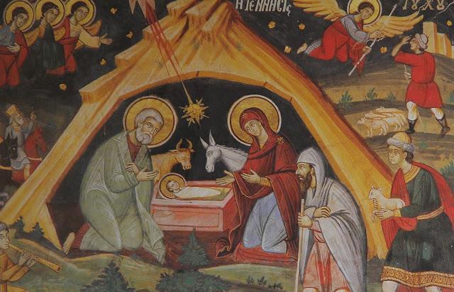 Η ζωή του Χριστού στα Ποντιακά κάλαντα