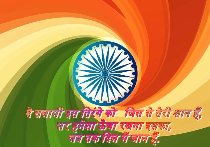 essay on 15 august in india Independence day - celebration and significance independence day of india is celebrated throughout india on 15th august every year with great splendor, joy and respect for mother india many indian cultural programmes are organized on the independence day.