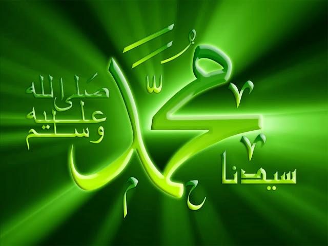 cerita rohani Nabi Muhammad SAW