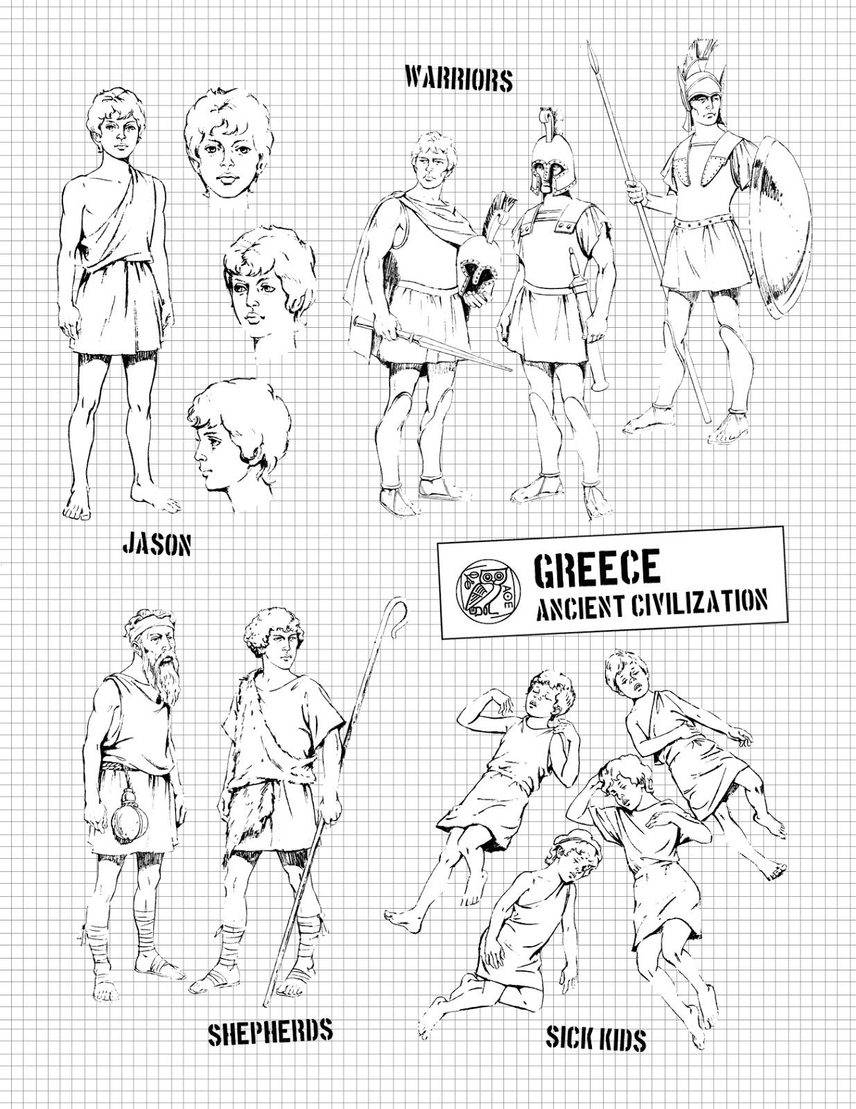 Disciples of Boltax: G.I. Joe Field Manual Addendum