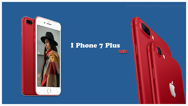 Apple iPhone 7 Plus Mobile Specifications Price, Apple Red Color New Mobile