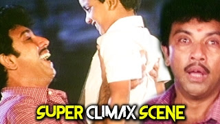 Tamil Super Climax Scene   Kunguma Pottu Gounder Climax