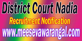District Court Nadia Recruitment Notification