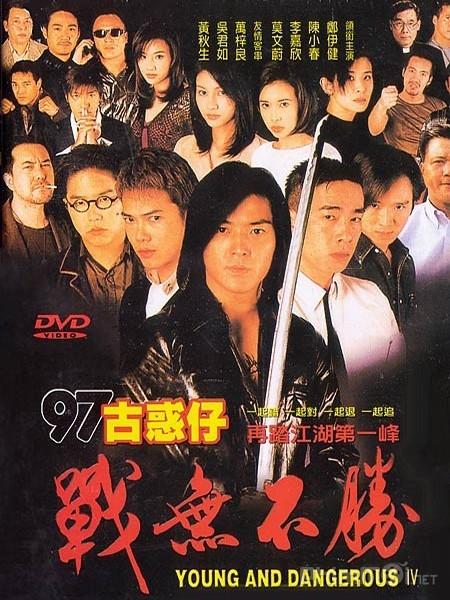 Người Trong Giang Hồ 4: Chiến Vô Bất Thắng - Young and Dangerous 4 (1997)