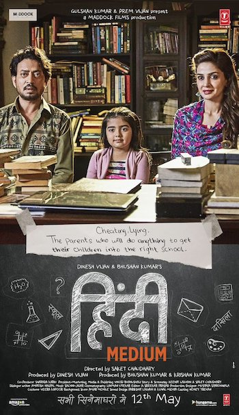 Hindi Medium 2017 Official Trailer 720p HD Download
