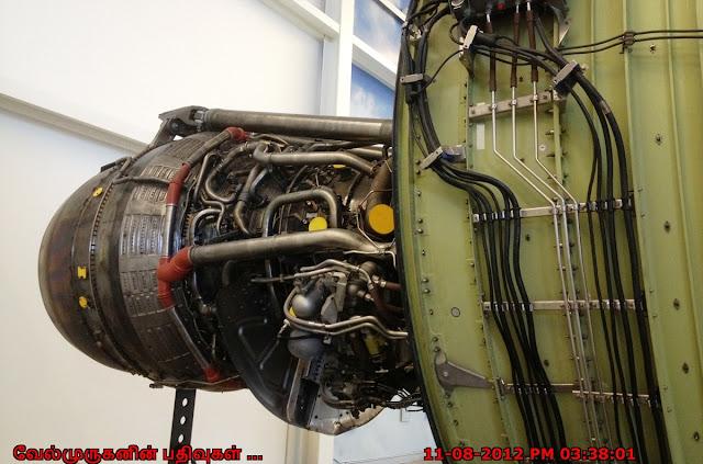 Trent 1,000 787 engine - Full-size GE90 777 engine