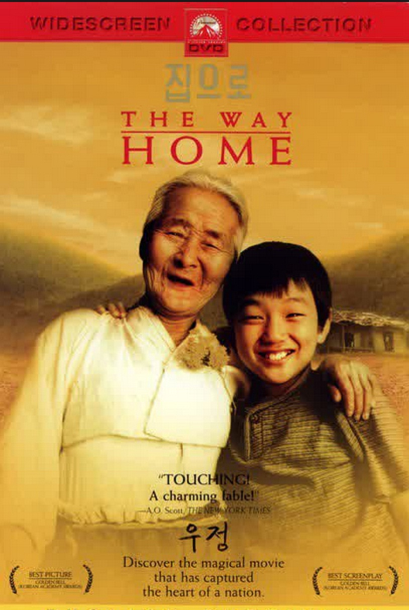 """All About Anything: REVIEW & ANALISA FILM """"THE WAY HOME"""""""