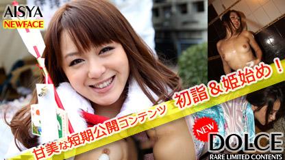 Addarer 2011-01-28 Aisya 03060