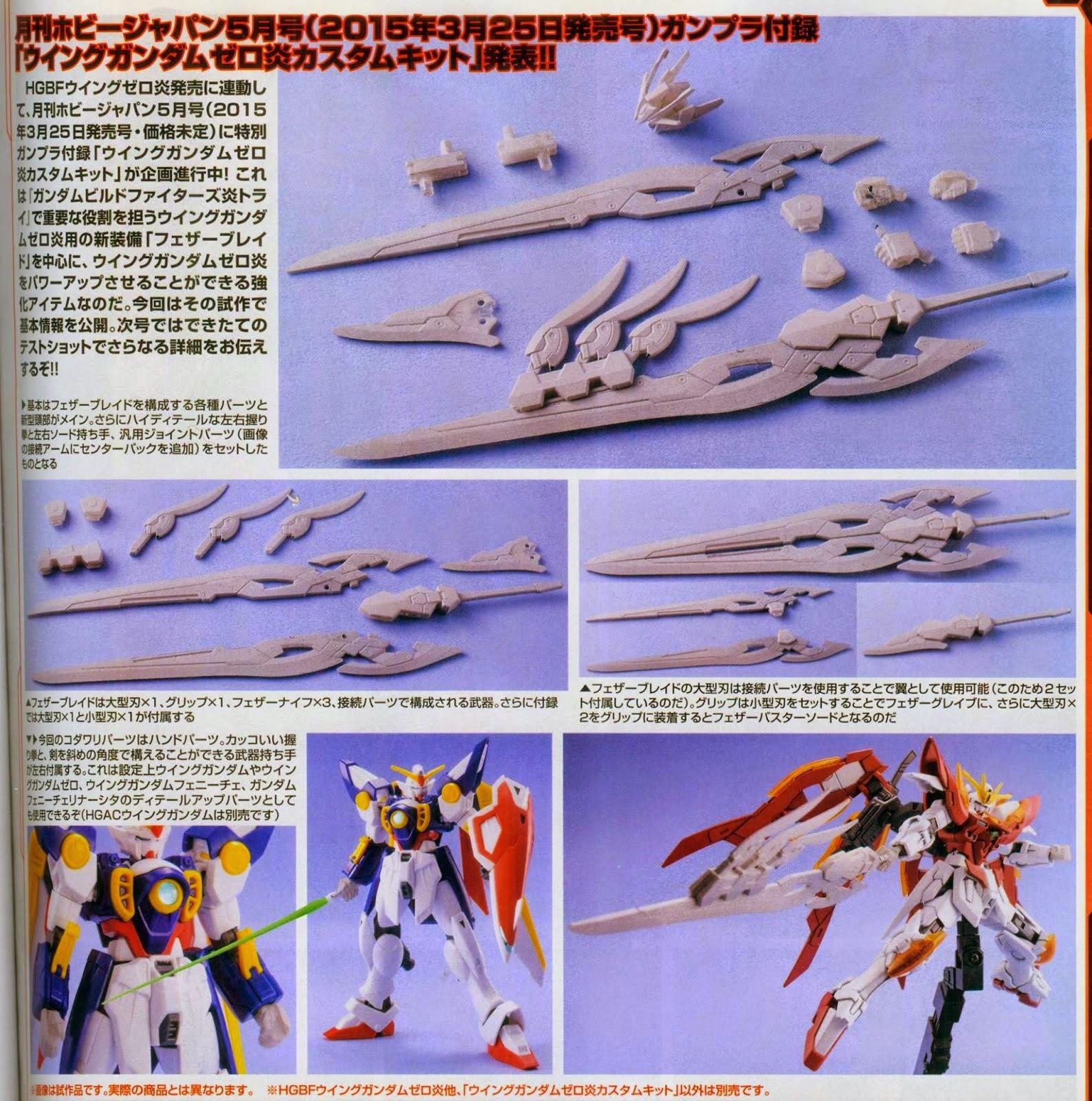 Wing Gundam Zero Honoo Custom Sword