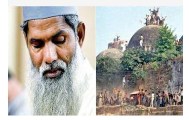 بابری مسجد کو شہید کرنے والے نے 90 مساجد تعمیر کیں