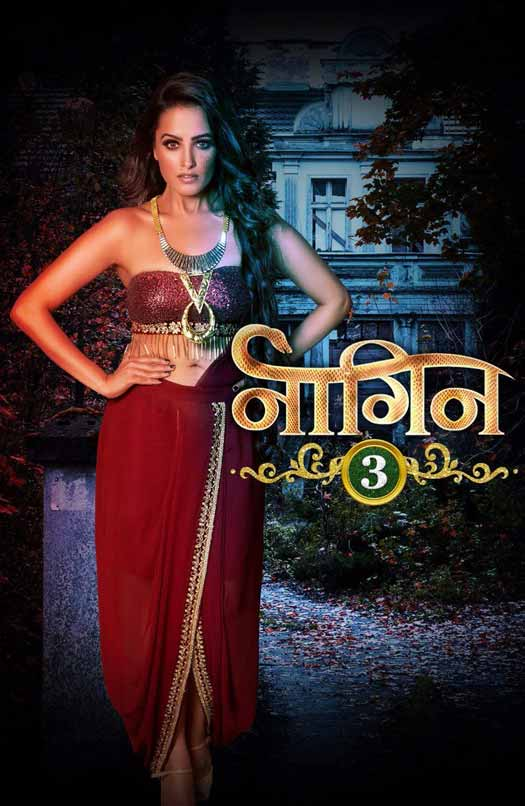 Naagin Season 3 26th August 2018 180MB HDTV 480p x264