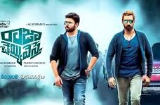 Raja Cheyyi Vesthe 2016 Telugu Movie Watch Online