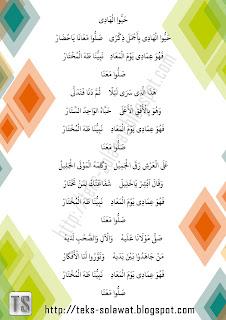 Teks Sholawat Hayyul Hadi