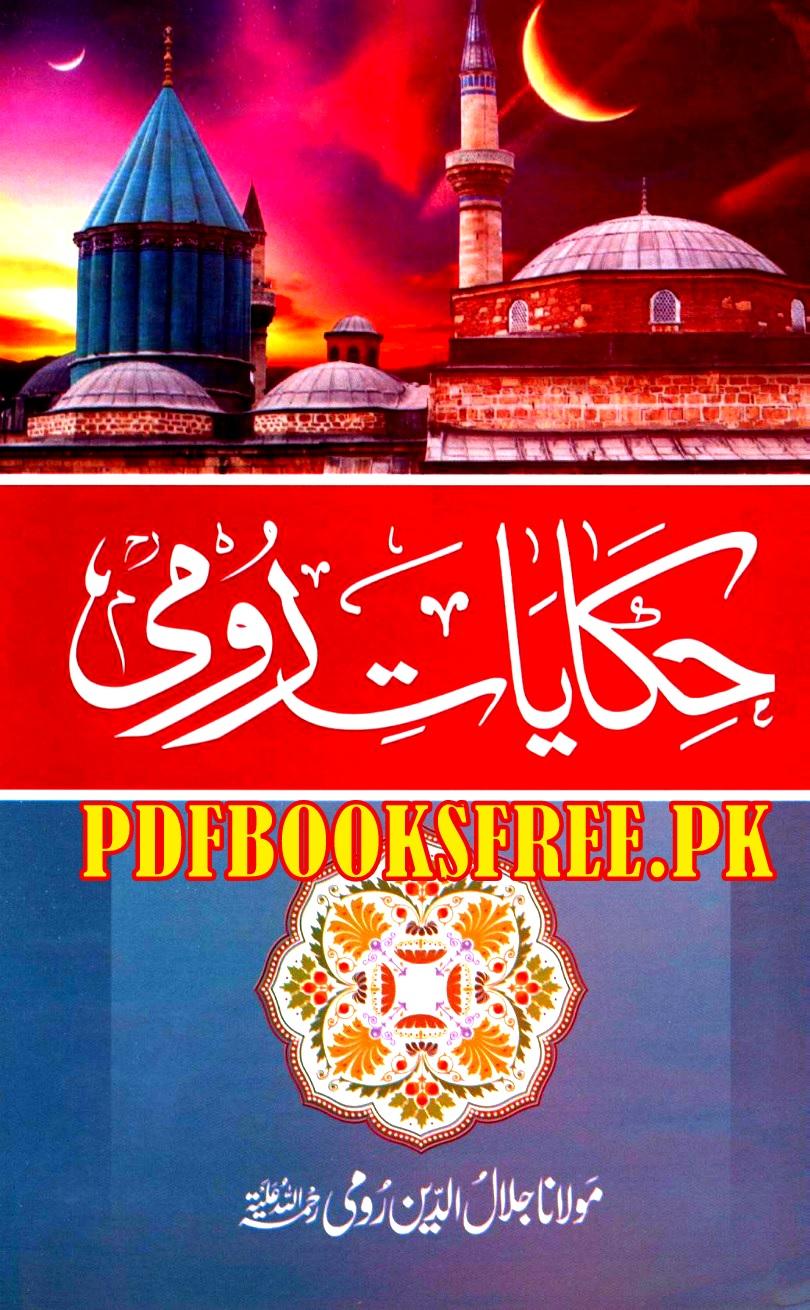 Hikayat E Rumi In Urdu Pdf