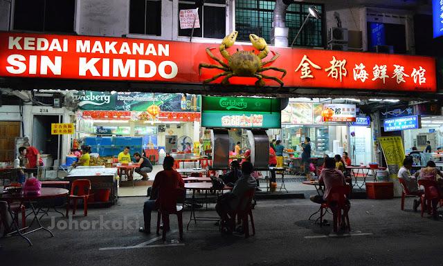 Chicken-Wings-Kimdo-BBQ-Johor-Bahru-Taman-Sentosa