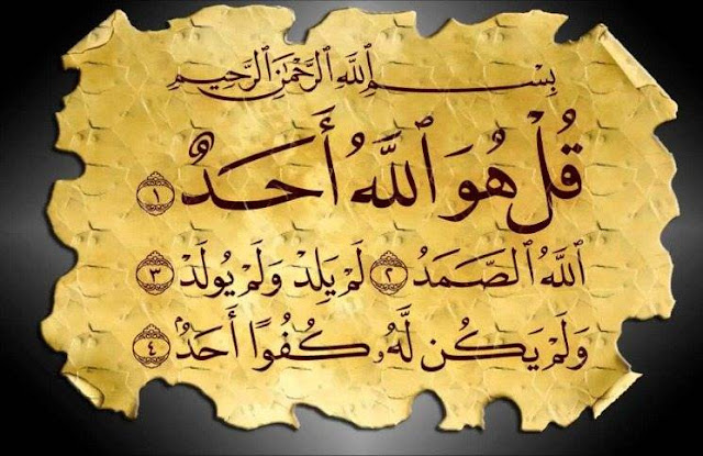 Inilah Penjelasan Mengapa Surat Al Ikhlas Setara Dengan Sepertiga Al Qur'an