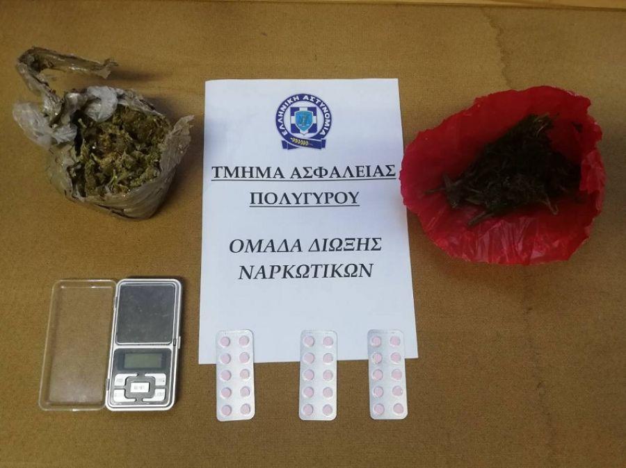 Τον τσάκωσαν με χασισοτσίγαρο στη Χαλκιδική - Βρήκαν ναρκωτικά και στο σπίτι του στη Θεσσαλονίκη