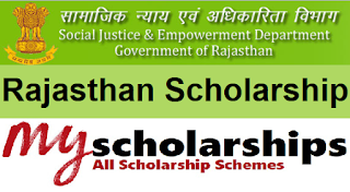 Rajasthan Scholarship 2019-20 Fresh/Renewal Application Form Apply Online