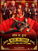 Made in China (2019) Full Movie [Hindi-DD5.1] 1080p HDRip ESubs Download