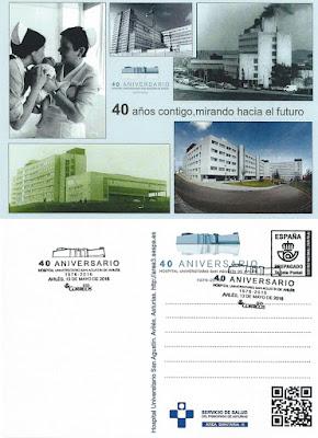 Tarjeta prefranqueada del Sello personalizado del 40 aniversario del Hospital Universitario de San Agustín