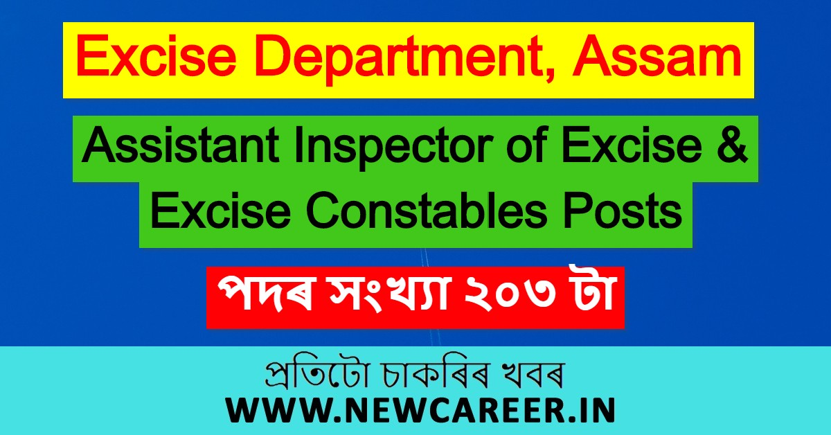 Excise Department, Assam Recruitment 2020 : Apply Online for 203 Assistant Inspector of Excise & Excise Constables Posts [Link Activated]