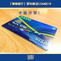 https://savingmoneyforgood.blogspot.com/2017/12/HNCB.NEW.COMB.Card.Share.html