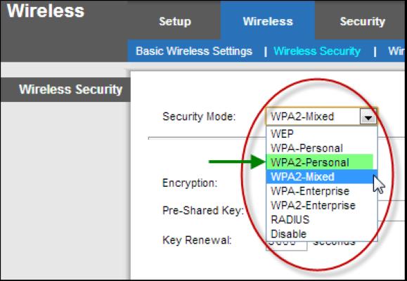 ما الفرق بين انواع حماية الواي فاي WEP و WAP و WAP-2 وماذا تختار من بينهم