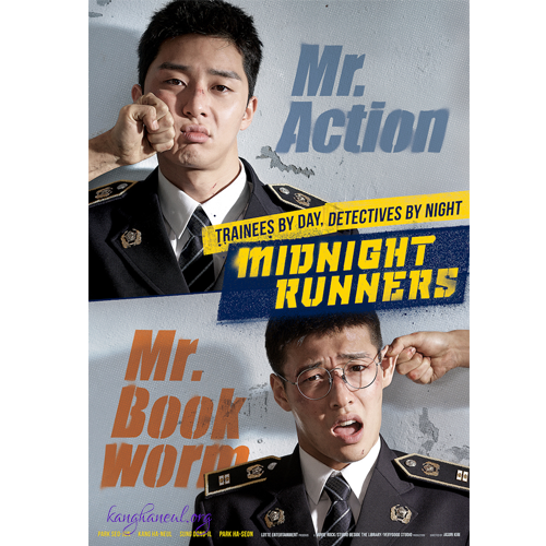 [K-Movie] Midnight Runners