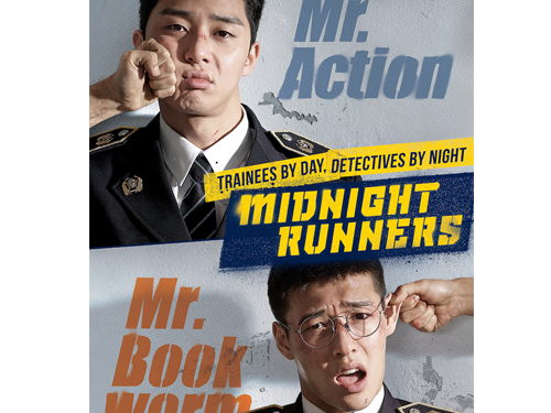 [K-Movie] Midnight Runners