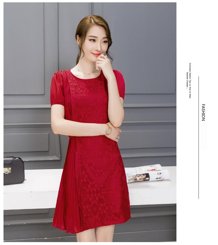 ชุดเดรสสีแดง