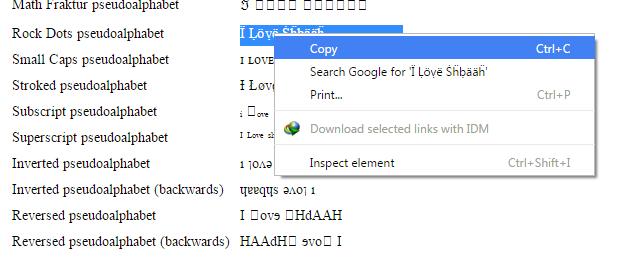 إجعل منشوراتك على فيسبوك مميزة بخطوط مختلفة مع موقع Unicode Text Converter