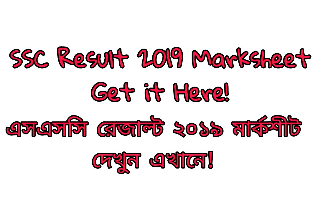 HSC Result 2019 Full Marksheet! Get it now!