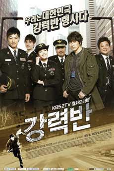 Xem Phim Dấu Ấn Đoạt Mệnh 2011