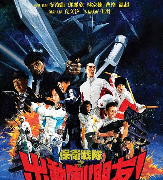 Broken heart full movie indonesia english subtitles