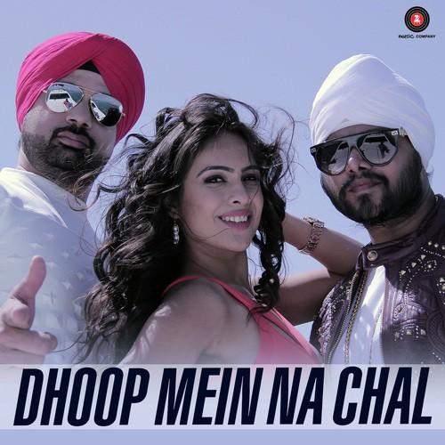 Dhoop Mein Na Chal - Ramji Gulati (2016)