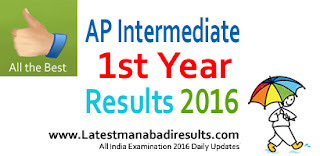 AP Inter 1st Year Result 2016, AP Jr Inter 1st year Results 2016 Announced Today 19th April 2016. BIEAP Intermediate 1st Year 2016 Results, AP Inter Result Today