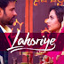 Lahoriye Amrinder Gill Movie Review,Trailer,Cast,Release Date, Lahoriye Video Song