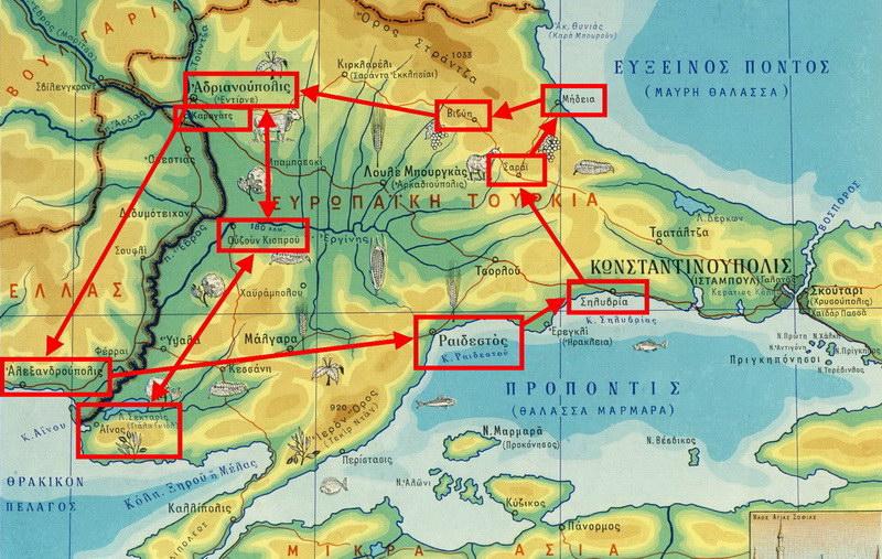 Από τον ακριτικό Έβρο στην Ερμούπολη του 19ου αιώνα