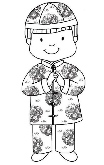VOCABULARIO DE CHINA | EL MUNDO INFANTIL EN EL POETA