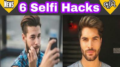 Selfi Pose & Tips