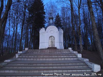 Демянск Новгородская область
