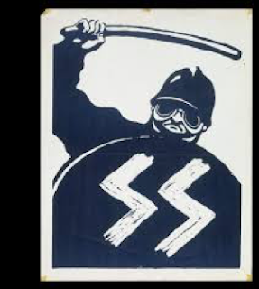 A blue and white illustration of a policeman in a helmet. He is brandishing a long, thin club in his right hand, and holding a large, round shield in front of him with two white zig-zags that could be stylized S's.