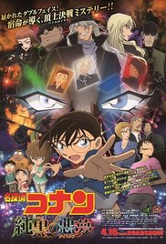 Film Detective Conan 20 : The Darkest Nightmare (2016) Full Movie