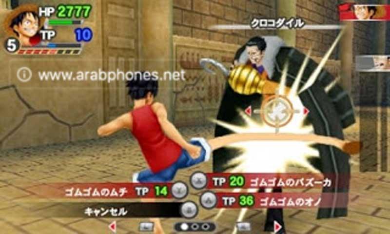 تحميل لعبة ون بيس One Piece للاندرويد ppsspp