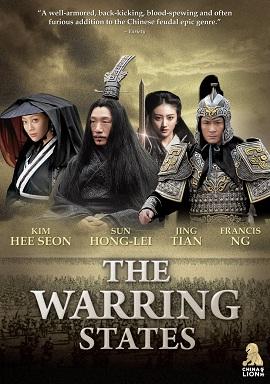 Xem Phim Chiến Quốc - The Warring States